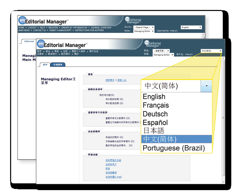 LanguageOptions-ScreenshotOnly
